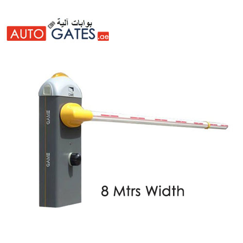 CAME gard8 Gate Barriers suppliers in dubai | CAME Gate barrier 8mtrs width