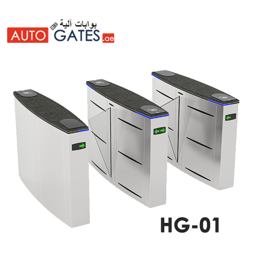 Speed gates Dubai, HG 01 OZAK Speed Gate Dubai- OZAK  UAE