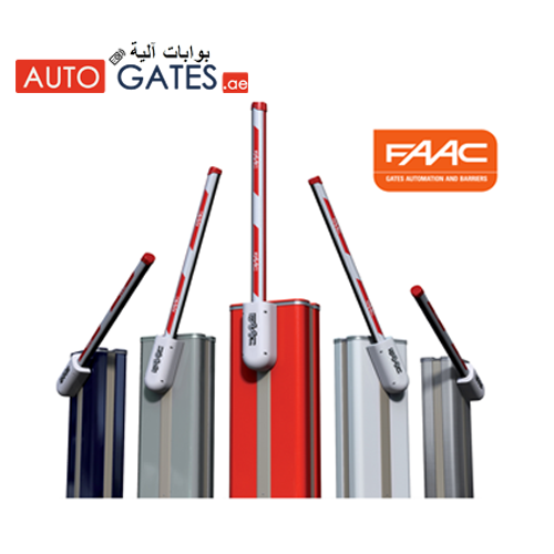 FAAC B680H gate barrier Dubai, UAE |  FAAC  gate barrier supplier