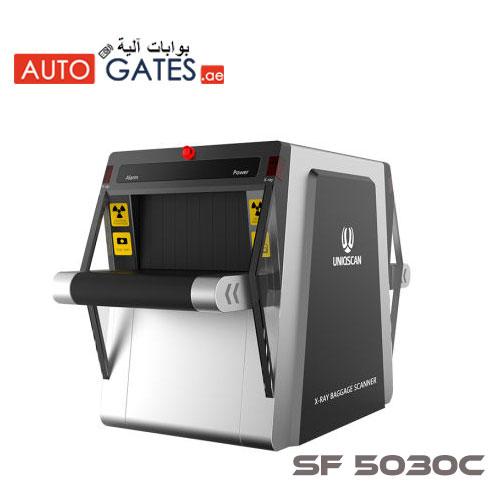 UNIQSCAN SF 5030C, Xray Inspection Baggage Scanner Dubai, UAE