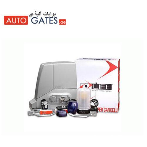 LIFE ACER Sliding Gate Motor, LIFE ACER 600 - Auto Gates Dubai