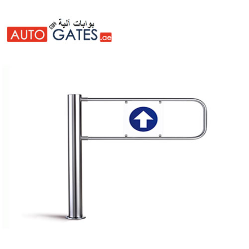 Perco Swing gate Turnstile, Perco Swing gate WMD 05S, Perco Swing gate Dubai, UAE